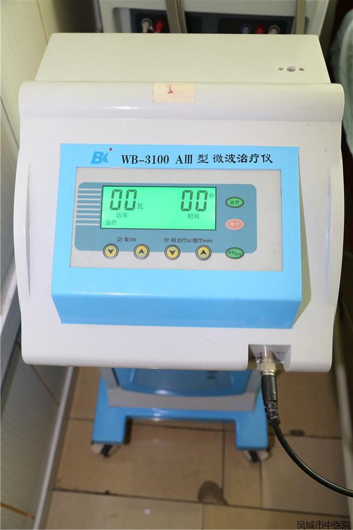 康复科微波治疗仪