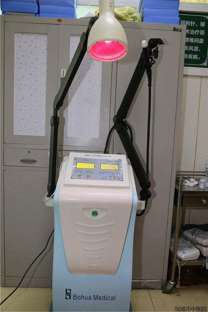 康复科红外偏振光治疗仪