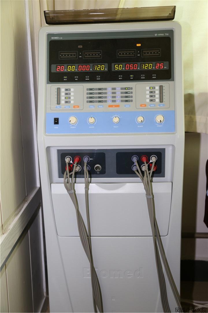 康复科干扰电治疗仪