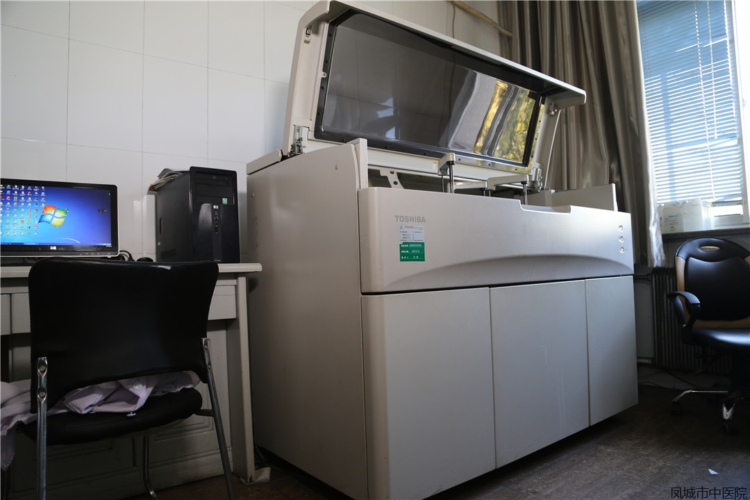 检验科东芝全自动生化分析仪