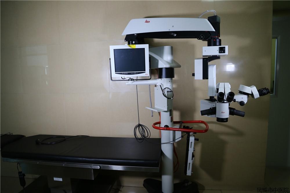 徕卡LEICA M8440 F40(手术显微镜)